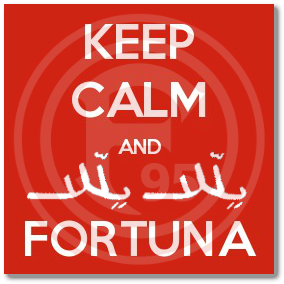 _Keep Calm and Yalla Yalla Fortuna Square Logo Drop Shadow